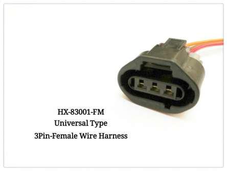HX-83001-FM